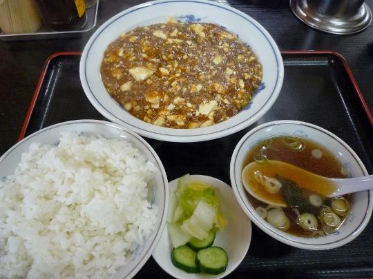 14_10_30-01sanyuken.jpg