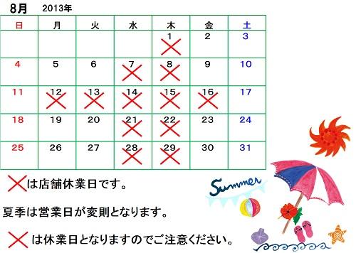 20130719000426d26.jpg