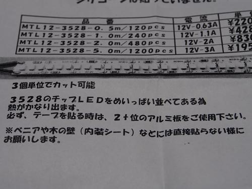 PB200542.jpg