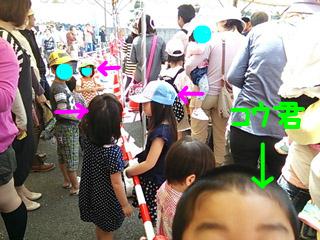 snap_tanosiiikuji962_201351105932.jpg