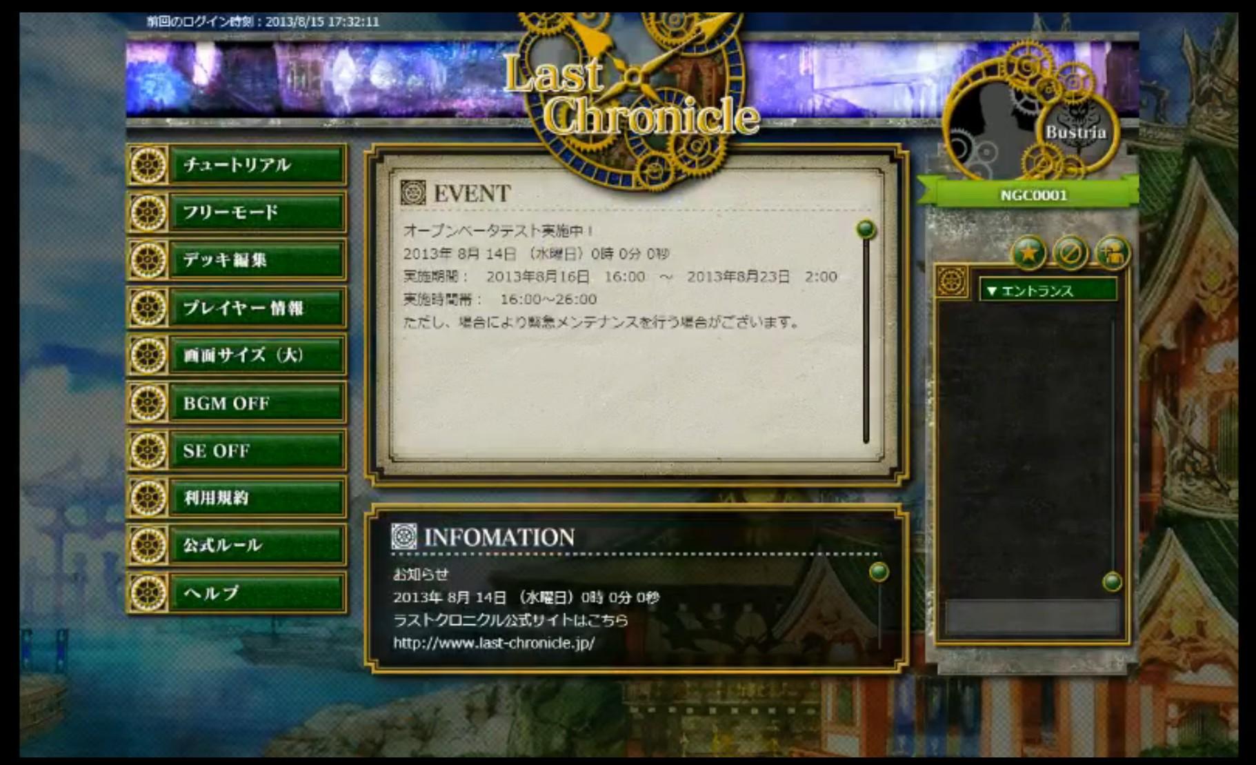LO01.jpg