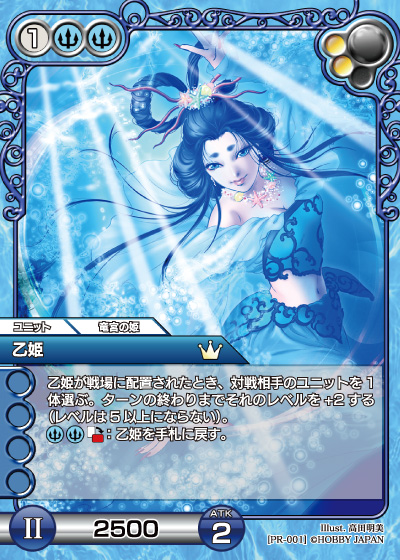 card_L_10000_001.jpg