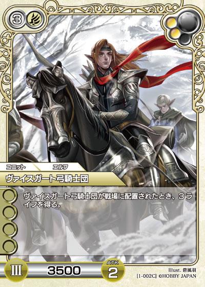 card_L_1_002.jpg
