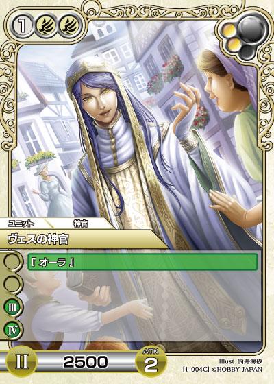 card_L_1_004.jpg