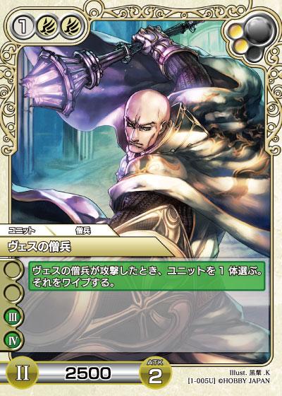 card_L_1_005.jpg