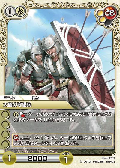 card_L_1_007.jpg