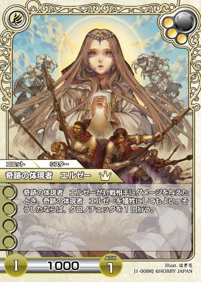 card_L_1_008.jpg