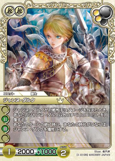 card_L_1_010.jpg
