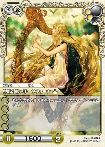 card_L_1_015.jpg