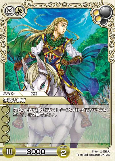 card_L_1_019.jpg