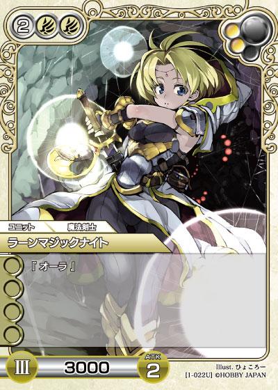 card_L_1_022.jpg