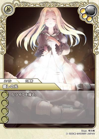 card_L_1_023.jpg