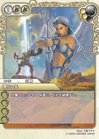 card_L_1_025.jpg