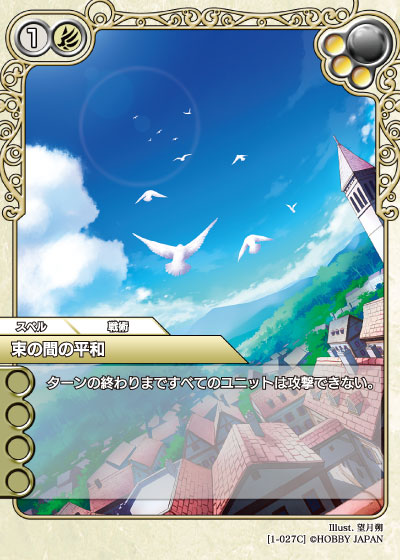 card_L_1_027.jpg
