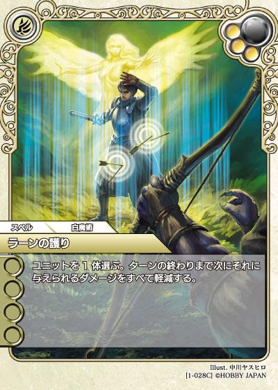 card_L_1_028.jpg