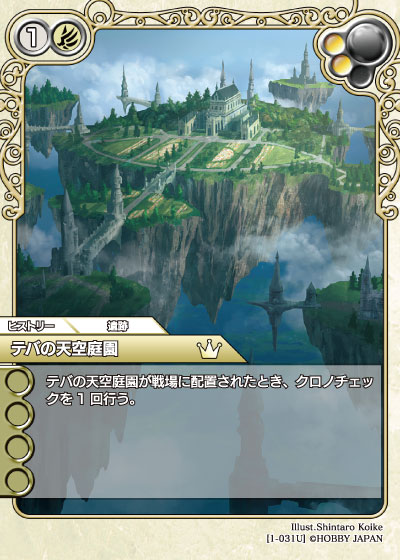 card_L_1_031.jpg