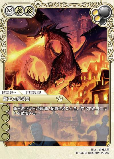 card_L_1_032.jpg