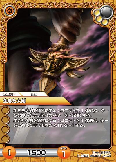 card_L_1_035.jpg