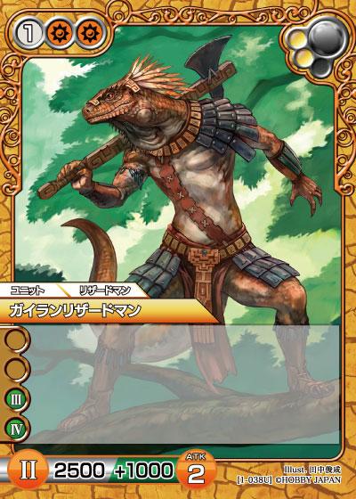 card_L_1_038.jpg