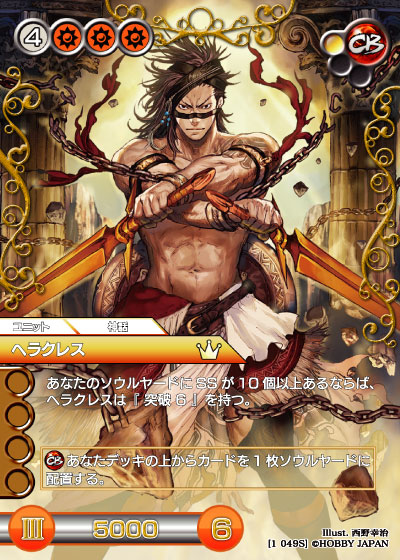 card_L_1_049_1.jpg