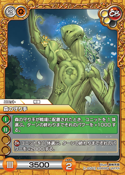 card_L_1_050.jpg