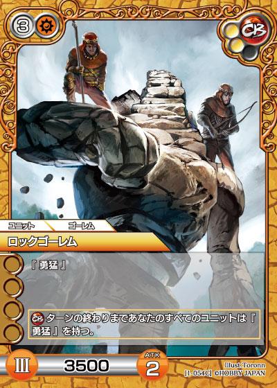 card_L_1_054.jpg