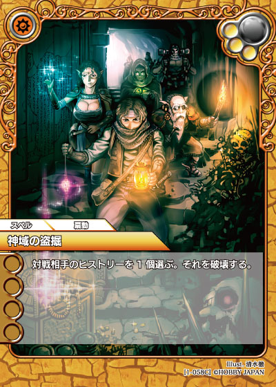 card_L_1_058.jpg