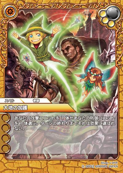 card_L_1_060.jpg