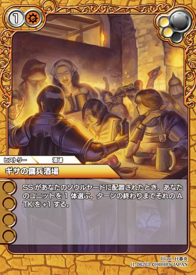 card_L_1_062.jpg