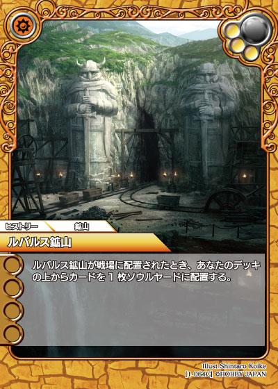 card_L_1_064.jpg