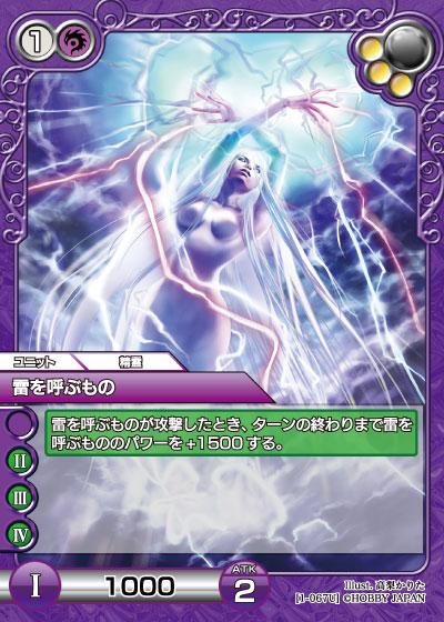 card_L_1_067.jpg