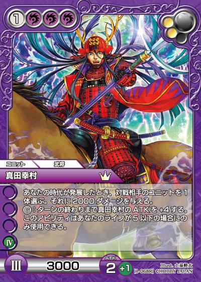 card_L_1_068.jpg