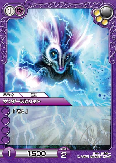 card_L_1_069.jpg