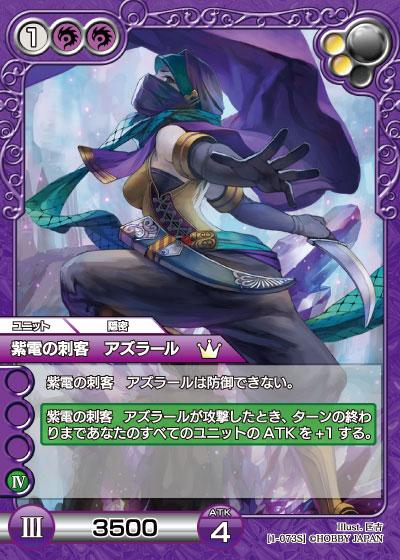 card_L_1_073.jpg