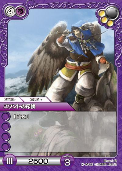 card_L_1_074.jpg