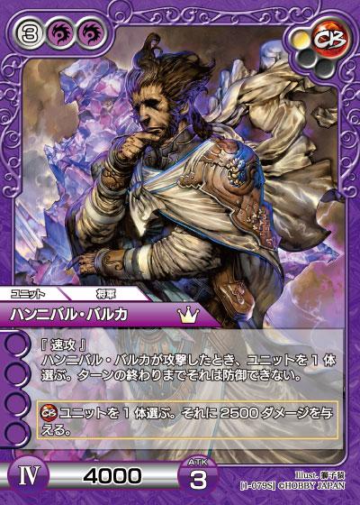 card_L_1_079.jpg