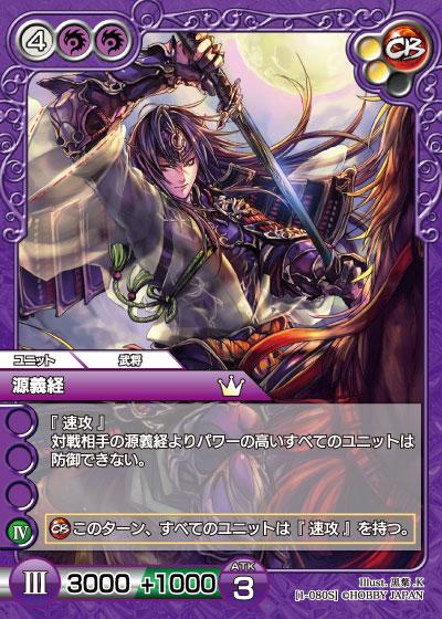 card_L_1_080.jpg