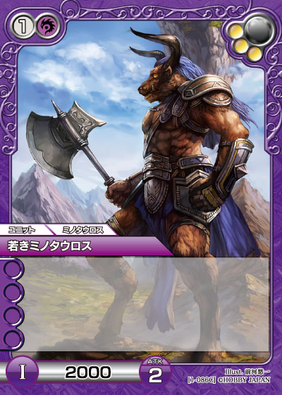 card_L_1_086.jpg