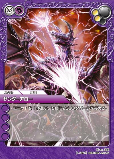 card_L_1_087.jpg