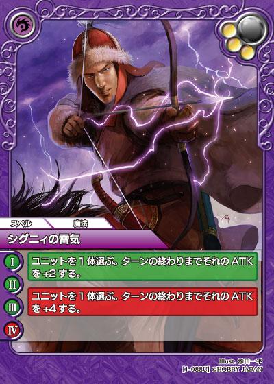card_L_1_088.jpg