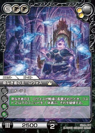 card_L_1_097.jpg