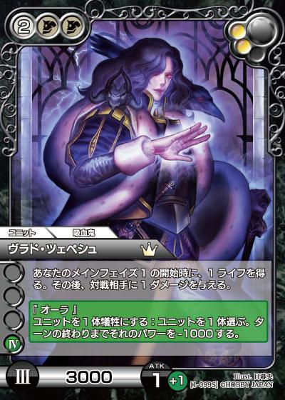 card_L_1_099.jpg