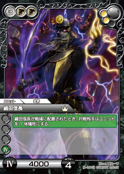 card_L_1_100.jpg
