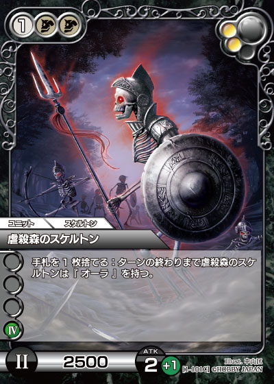 card_L_1_101.jpg