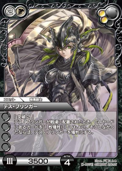 card_L_1_105.jpg