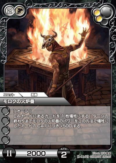 card_L_1_114.jpg