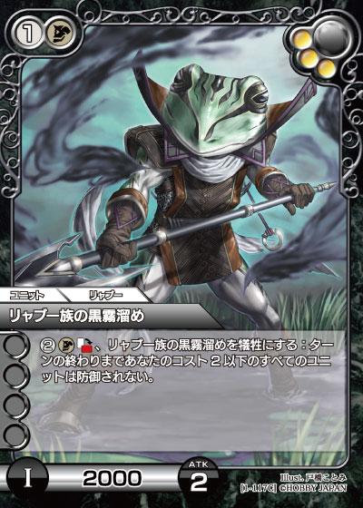 card_L_1_117.jpg