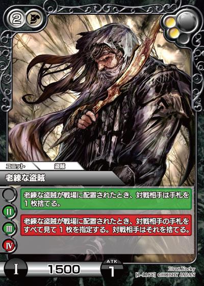 card_L_1_118.jpg