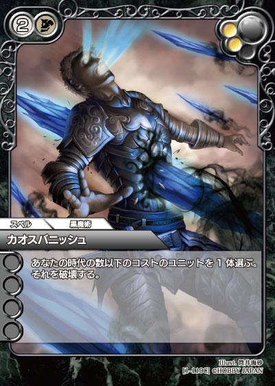 card_L_1_119.jpg