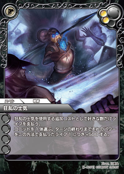 card_L_1_120.jpg